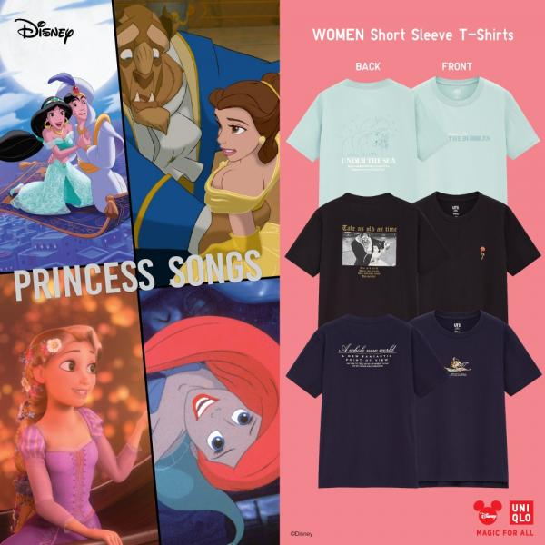 Uniqlo Disney Princess Songs UT Collection