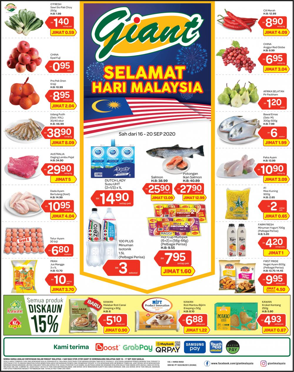 Giant Malaysia Day Promotion (16 September 2020 - 20 September 2020)