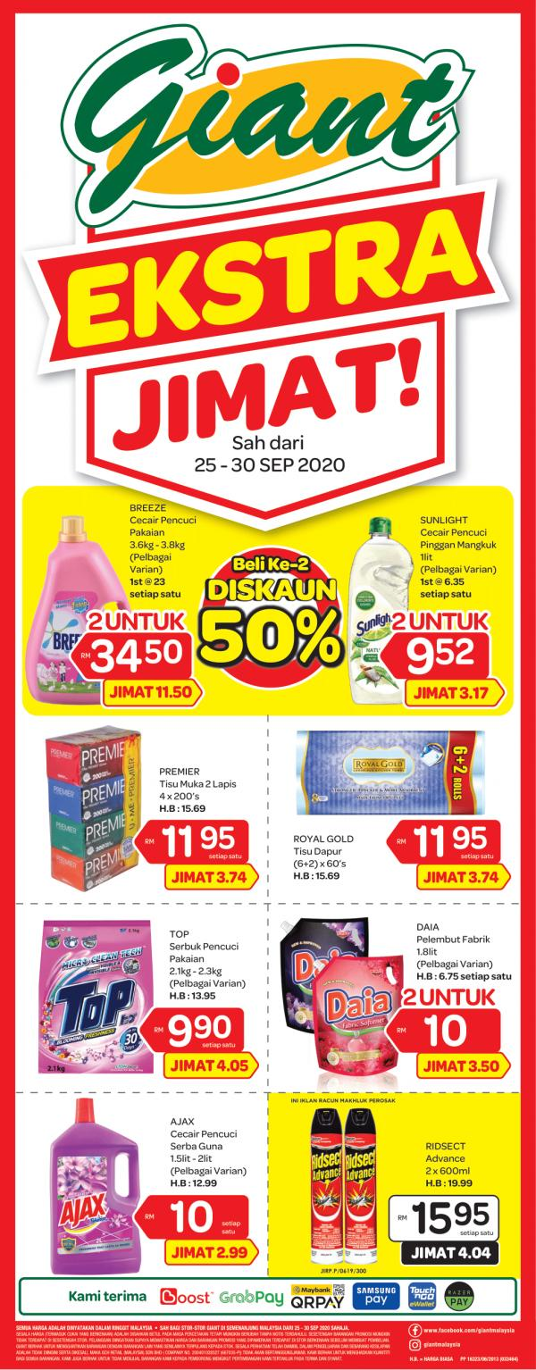 Giant Cleaning Products Promotion (25 September 2020 - 30 September 2020)