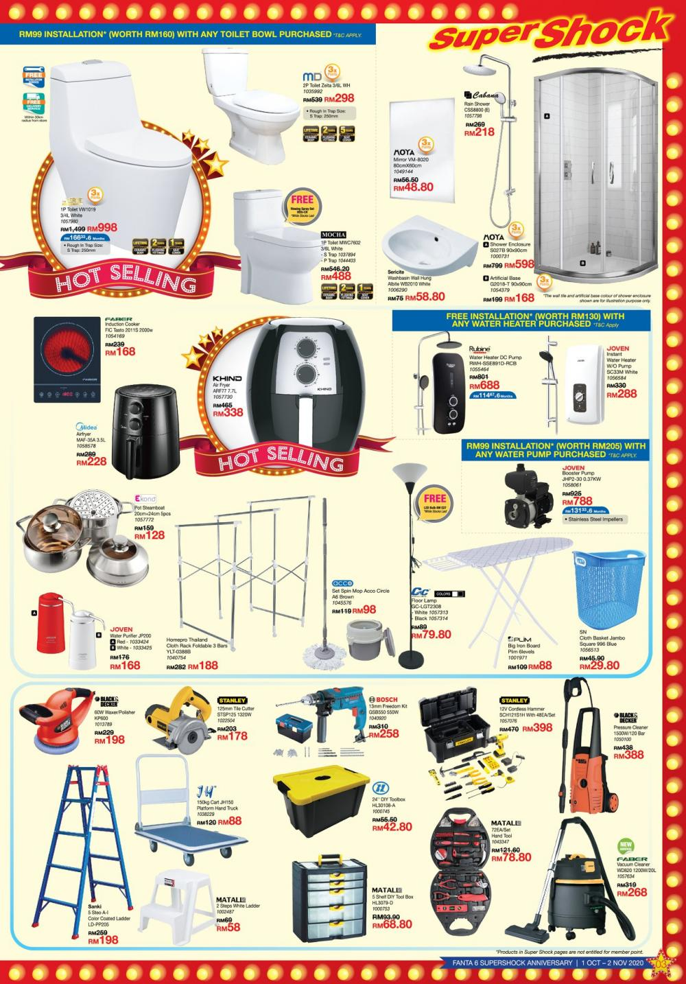 HomePro Promotion Catalogue (1 October 2020 - 2 November 2020)