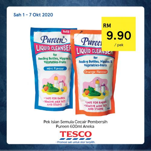 Tesco REKOMEN Promotion published on 5 October 2020