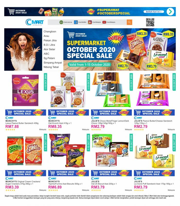 Cmart October 2020 Super Jimat Promotion (29 September 2020 - 31 October 2020)