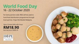 IKEA World Food Day Promotion (16 October 2020 - 22 October 2020)