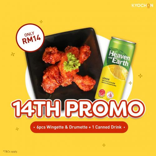 KyoChon 14th Promo Promotion (14 November 2020)