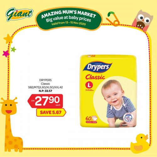 Giant Baby Fair Promotion (13 November 2020 - 15 November 2020)
