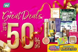 Watsons Great Deals Promotion Up To 50% OFF (valid until 28 December 2020)