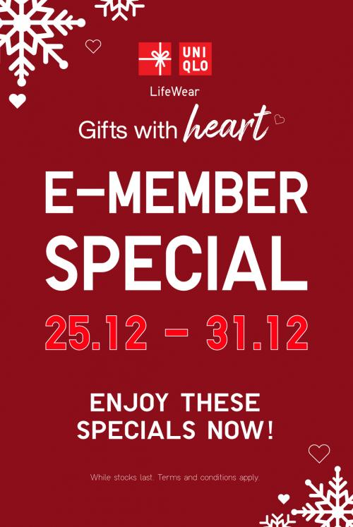 Uniqlo E-member 7 Days Sale (25 December 2020 - 31 December 2020)