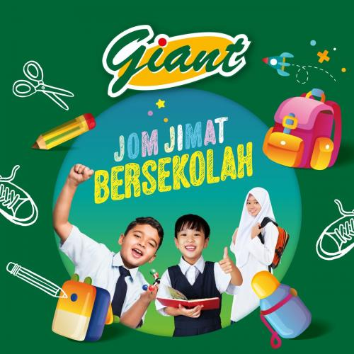 Giant Back to School Promotion (15 January 2021 - 21 January 2021)