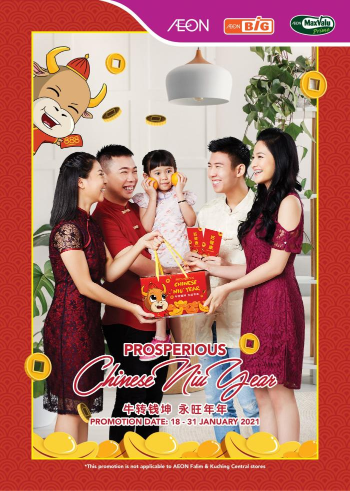 AEON BiG Chinese New Year Promotion Catalogue (18 January 2021 - 31 January 2021)