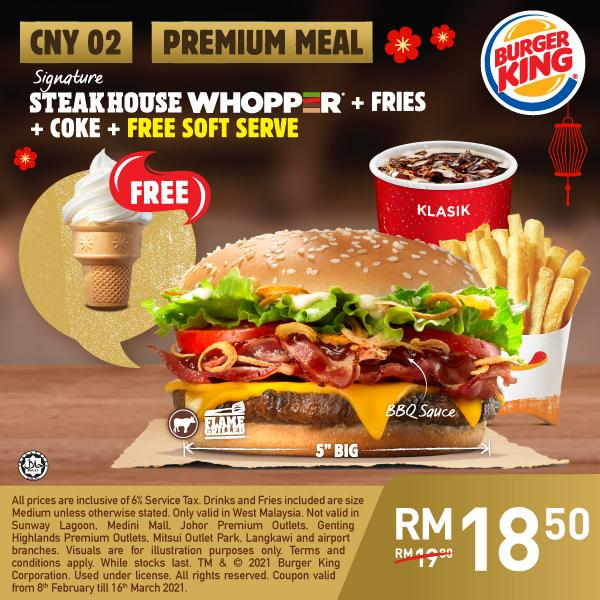 Signature Steakhouse Whopper + Fries + Coke + Free Soft Serve @ RM18.50