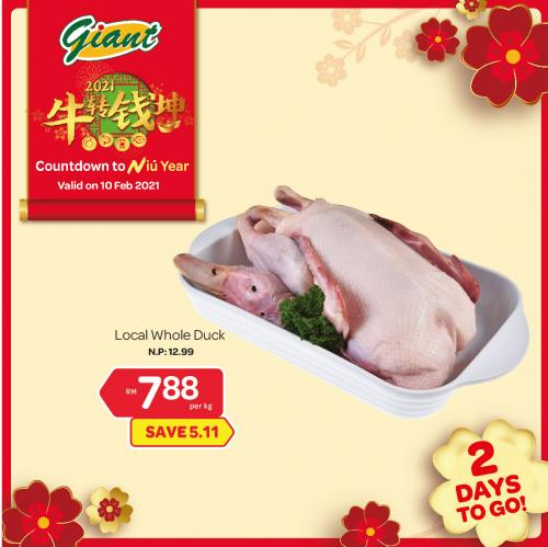 Giant CNY Countdown Promotion (10 February 2021)