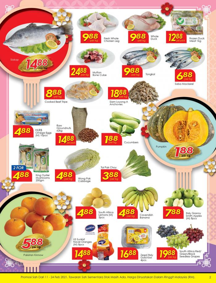 TF Value-Mart Chinese New Year Promotion Catalogue (11 February 2021 - 24 February 2021)