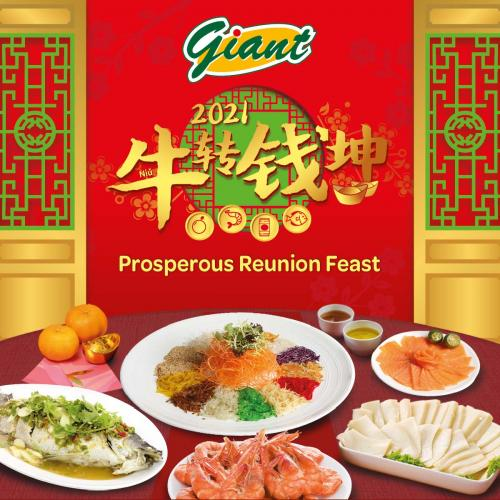 Giant CNY Prosperous Reunion Feast Promotion (11 February 2021 - 24 February 2021)