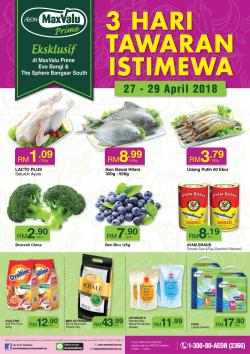 AEON MaxValu Prime 3 Days Special Promotion at Evo Bangi & The Sphere Bangsar South (27 April 2018 - 29 April 2018)