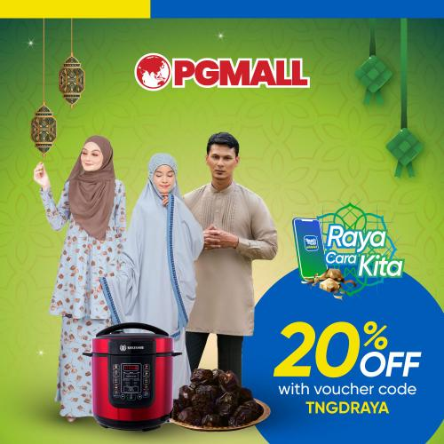 PG Mall Hari Raya Promotion 20% OFF Promo Code with Touch 'n Go eWallet (13 April 2021 - 31 May 2021)