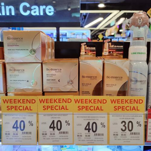 AEON Wellness Skin Care Weekend Promotion Up To 40% OFF (29 April 2021 - 2 May 2021)