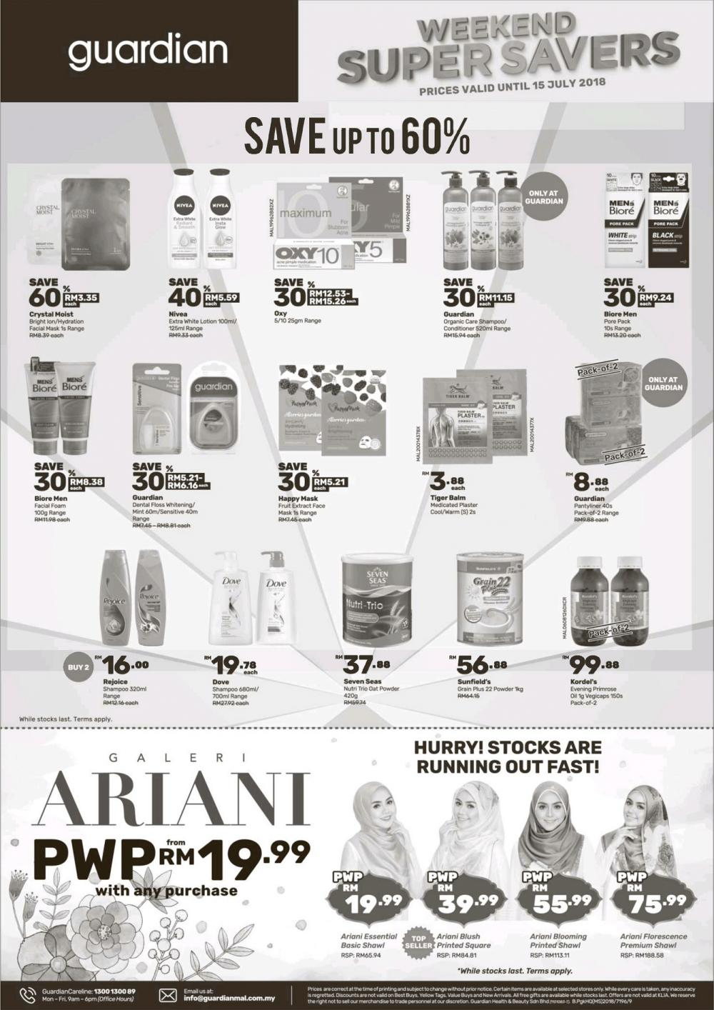 Guardian Weekend Super Savers Promotion Save Up To 60% (12 July 2018 - 15 July 2018)