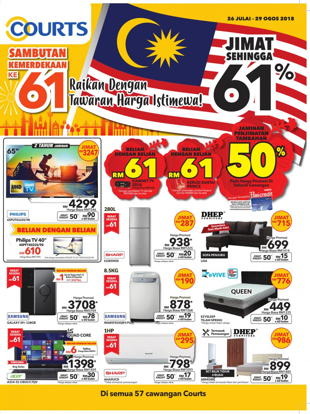 Courts Mammoth Sofa Catalogue Malaysia Review Home Co