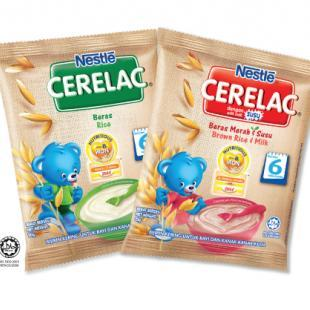 Nestle CERELAC® Infant Cereal (3 sachets) FREE Sample