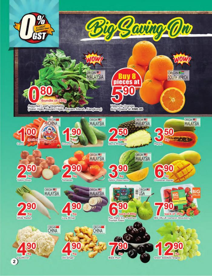 AEON BiG Promotion Catalogue (10 August 2018 - 23 August 2018)