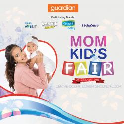 Guardian Mom Kid's Fair at Mid Valley (20 August 2018 - 26 August 2018)