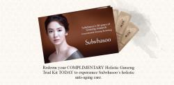 Sulwhasoo FREE Holistic Ginseng Trial Kit