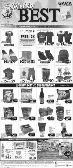 Gama Weekly Promotion (12 October 2018 - 18 October 2018)