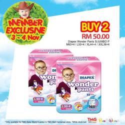 TMG Mart Baby Fair Promotion (3 November 2018 - 4 November 2018)