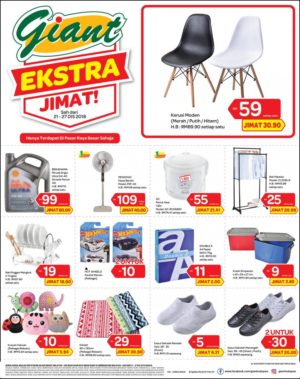 Giant Extra Savings Promotion (21 December 2018 - 27 December 2018)