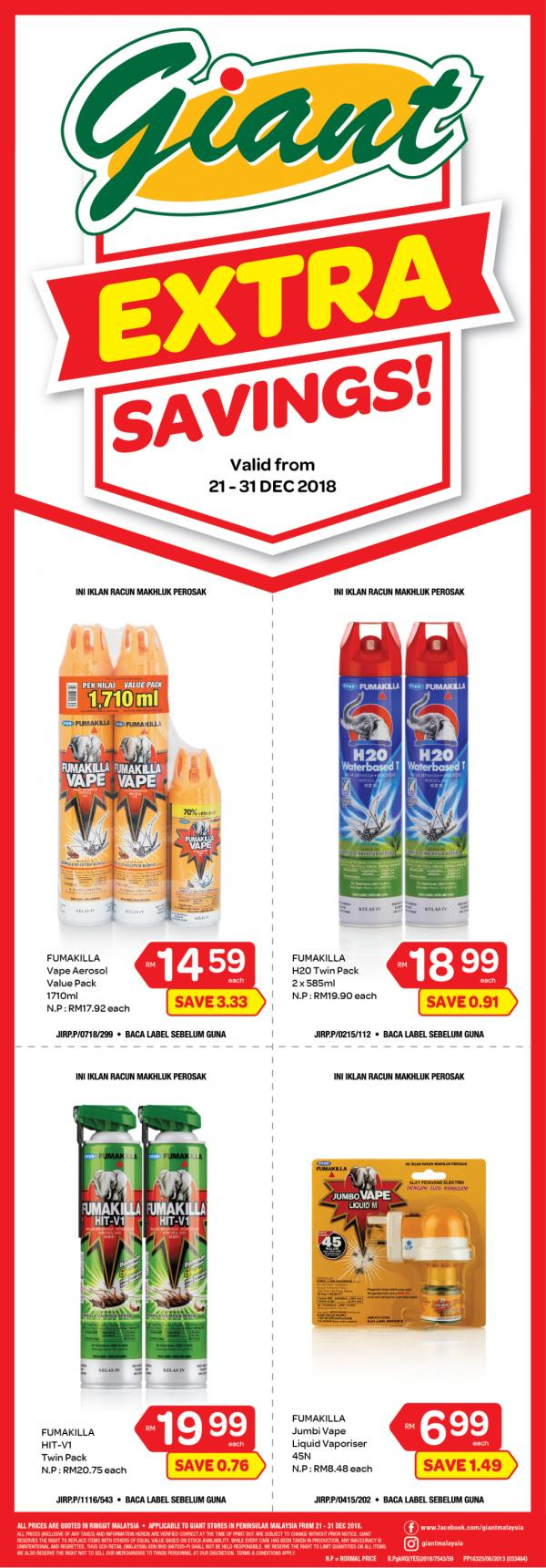 Giant Fumakilla Promotion (21 December 2018 - 31 December 2018)