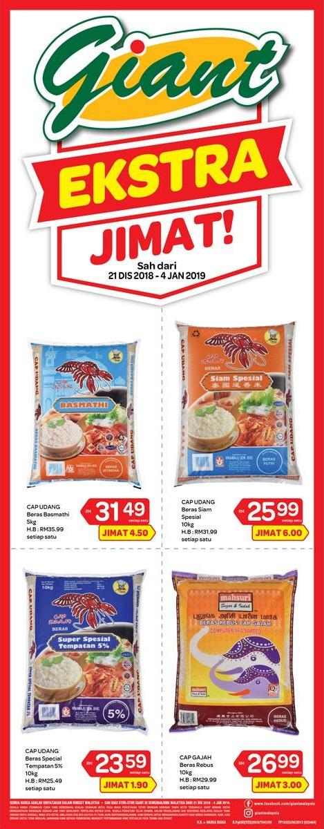 Giant Rice Promotion (21 December 2018 - 4 January 2019)