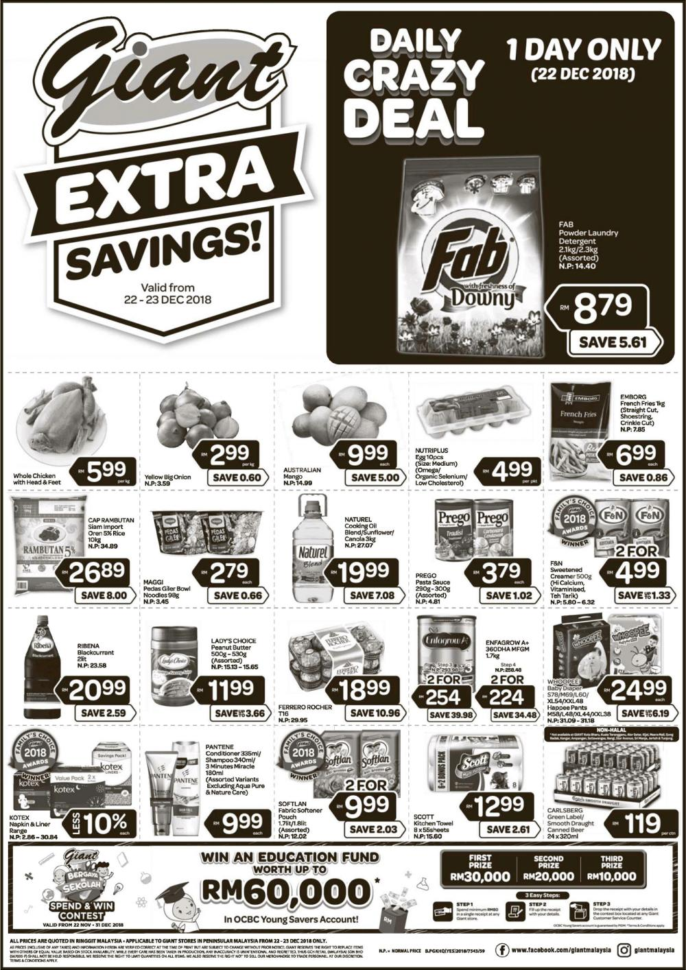 Giant Extra Savings Promotion (22 December 2018 - 23 December 2018)