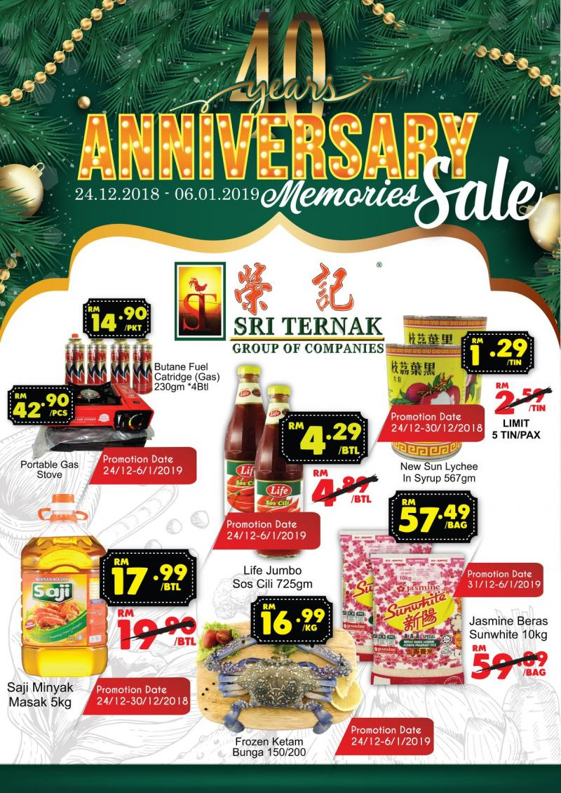 Sri Ternak & ST Rosyam Mart 40th Years Anniversary Promotion (24 December 2018 - 6 January 2019)