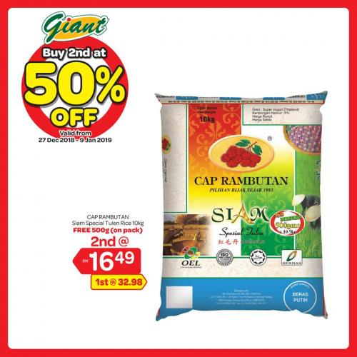 Giant 50% Discount on Second Item Promotion (27 December 2018 - 9 January 2019)