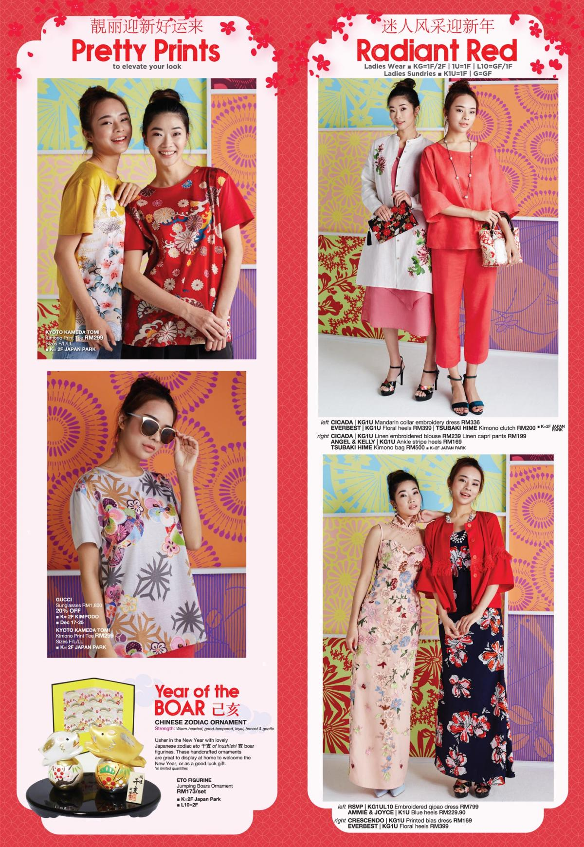 Isetan Chinese New Year Promotion Catalogue (21 December 2018 - 10 January 2019)