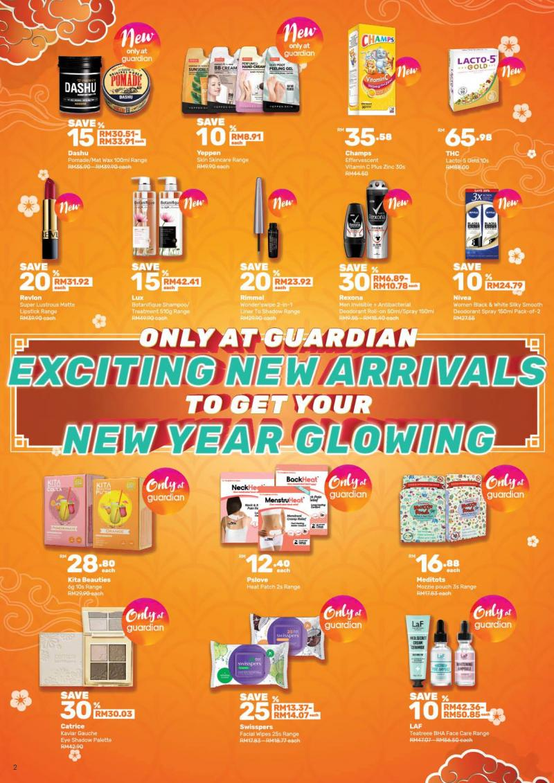 Guardian Promotion Catalogue (3 January 2019 - 30 January 2019)