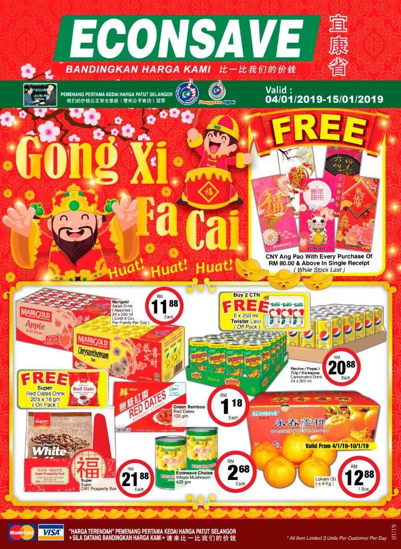 Econsave Chinese New Year Promotion Catalogue (4 January 2019 - 15 January 2019)