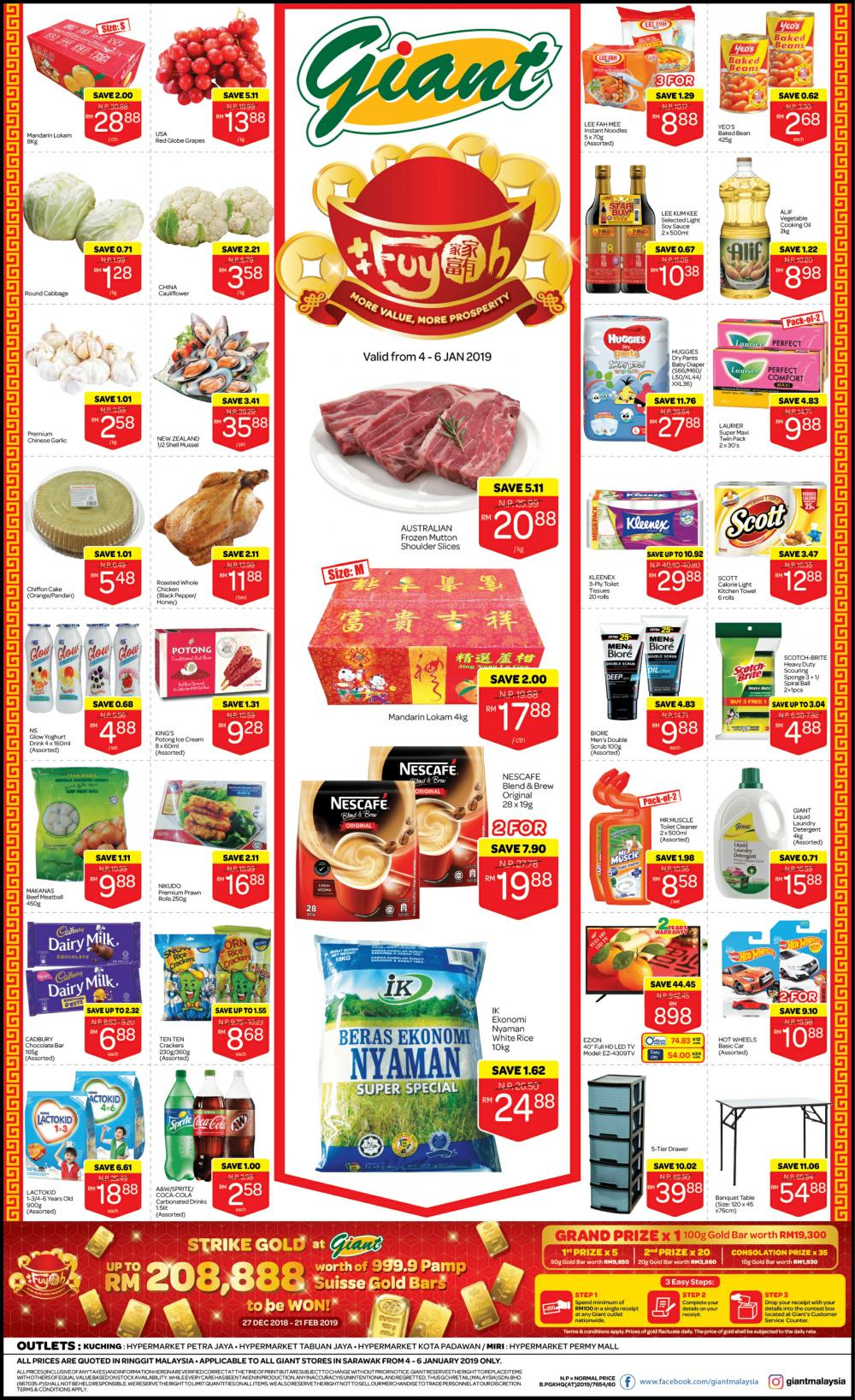 Giant FUYOH Weekend Promotion at Sarawak (4 January 2019 - 6 January 2019)