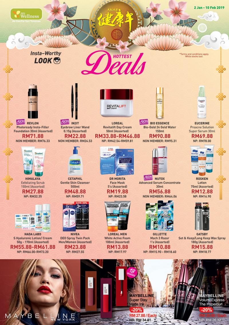 AEON Wellness January 2019 Promotion (2 January 2019 - 10 February 2019)